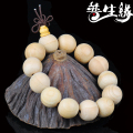light mahogany BEADS BRACELET HANDMADE WOOD BEAD hand on folk style jewelry