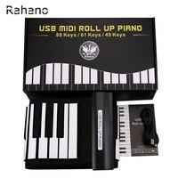 도매 KONIX MD61 유연한 61 키 전문 미디 키보드 전자 피아노 어린