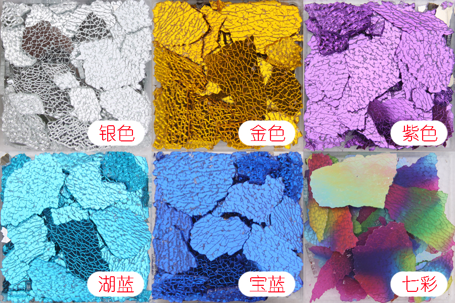 Mirror ice crack glass Mosaic Tiles for DIY candlestick Crafts Mosaic Making Material