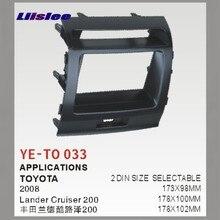 Liislee для Toyota Land Cruiser J200 для Lexus LX570 автомобиля установке DVD gps NAV рамки компакт-дисков Панель Даш Комплект радио аудио панель