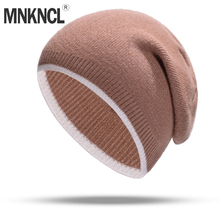 MNKNCL Fashion Autumn Knitted Hat Female Winter Women Cashmere Keep Warm Skullies Beanie