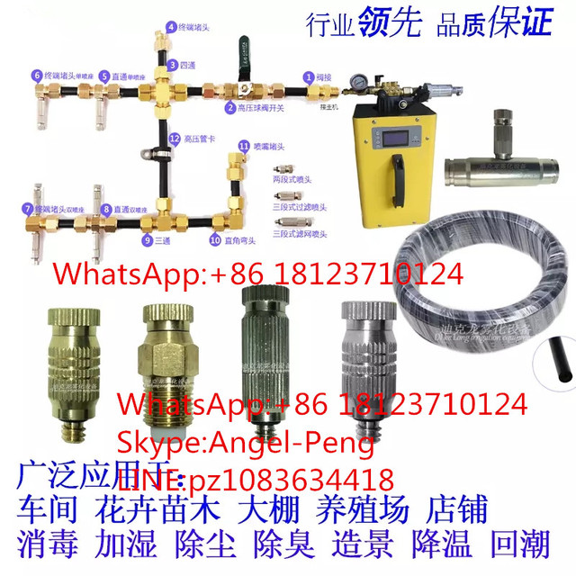 0.3L high pressure misting system for cooling,high pressure water ...