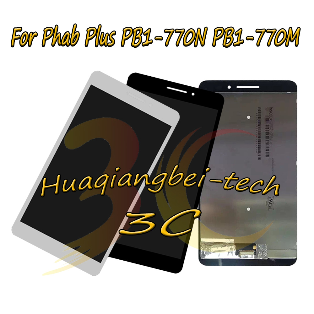 6.8'' New For Lenovo Phab Plus PB1-770 PB1-770N PB1-770M Full LCD DIsplay + Touch Screen Digitizer Assembly 100% Tested pb1 770n cover soft tpu rubber back case for lenovo phab plus pb1 770n case pb1 770m back case 6 8 inch screen tablet