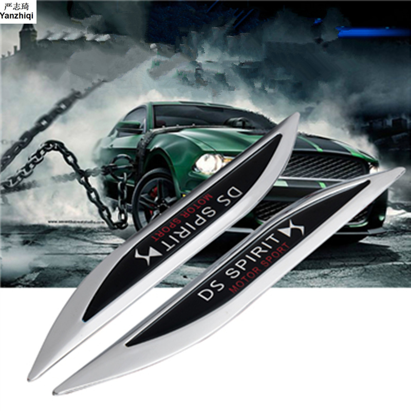 Free shipping 2pcss/lot The car leaves in metal decorative sidehead modified car for DS Spirit DS3 DS4DS5 DS5LS DS6