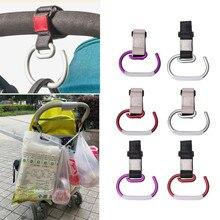 Универсальная детская коляска крюк сумка-тележка для покупок клип крючок для коляски крючок Вешалка#0713