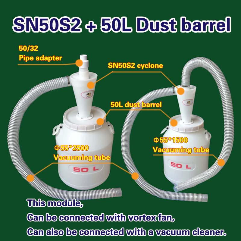 Cyclone SN50S2 + 50L Dust barrel (1 piece) cyclone sn50t3 22l dust barrel luxury stainless steel thickening 1 piece