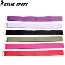Yoga stretch  band professional yoga cotton with auxiliary belt genuine special