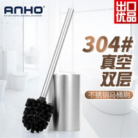ANHO simple and durable stainless steel toilet brush BSM 0689 1F