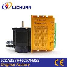 цена на Lichuan nema 23 closed loop stepper kit Nema23 1Nm kit cnc nema 23 stepper motor servo Lichuan motor stepper nema 23 kit for CNC