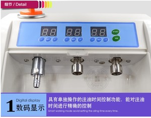 Image 2 - CE/FDA Dental Handpiece Maintenance Oil System Lubricating Device Lubrication