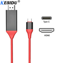 kebidu 4K HDMI Cable Type-C to HDMI Cable Male to Male 2m USB 3.1 30Hz HD Extend Converter HDTV USB-C for Macbook Samsung S8 TV(China)