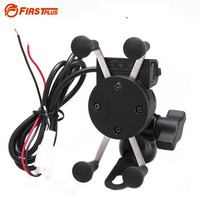 Motorcycle ATV Dirt Electric Bike X Grip Mount Cellphone Holder With USB Charger For Phone SNS
