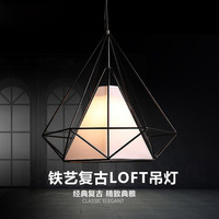Modern Industrial Vintage Cage Pendant Light Iron Art Diamond Pyramid Wrought home Ceiling Lamp Suitable for E27 bulbs