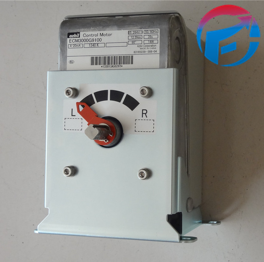 Damper actuator motor reviews online shopping damper for Honeywell damper control motor