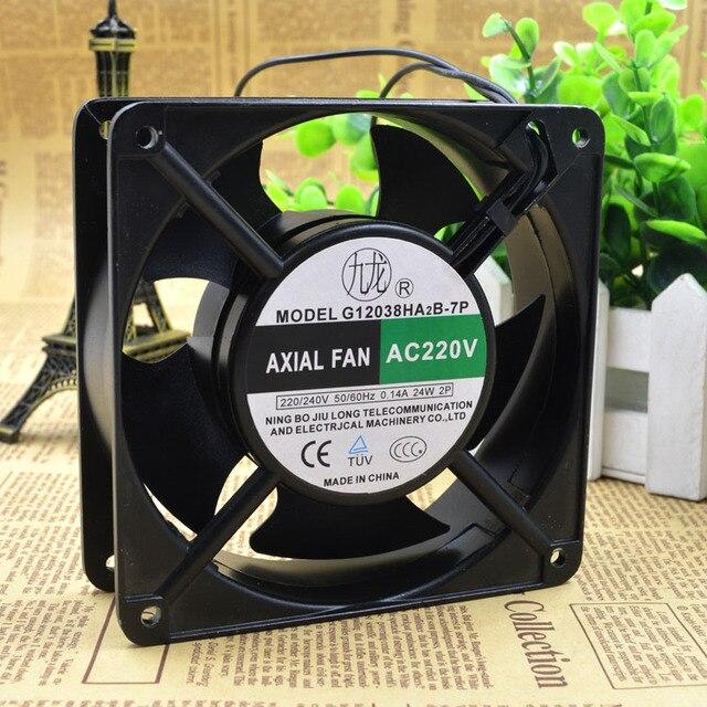 Вентилятор охлаждения сварочного аппарата купить сварочный аппарат ремонт пермь