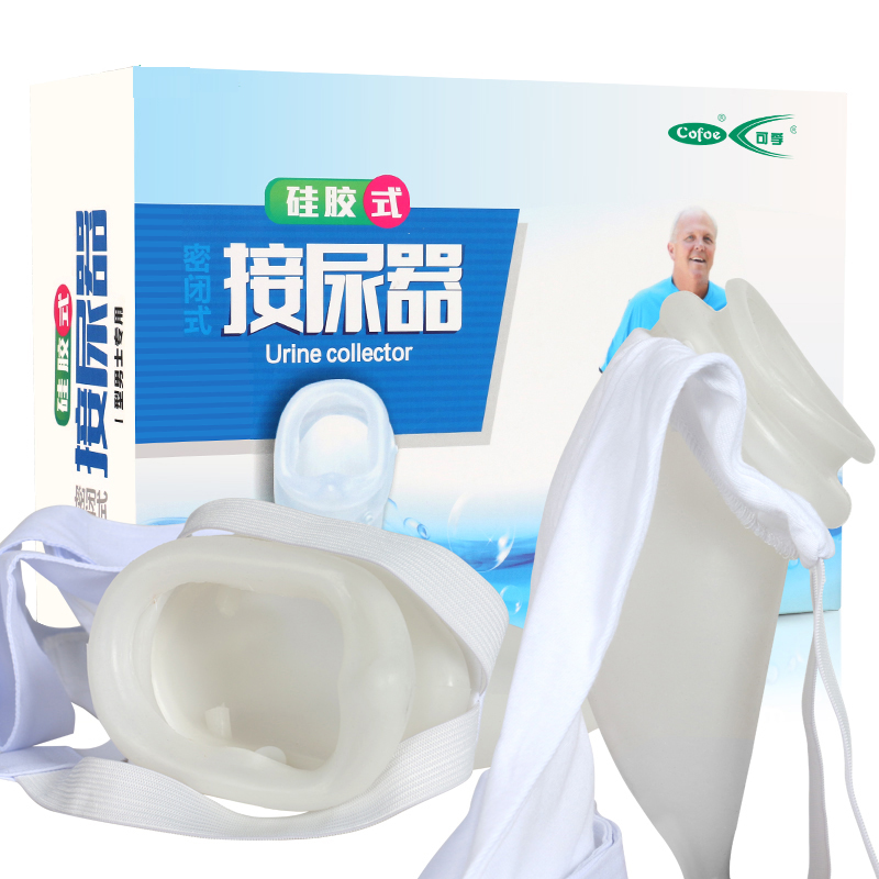 Cofoe Medical Silicone Male/Female/Elderly Urine Bag Stay in Bed Breathbale Incontinence Urine Collector