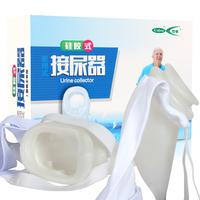Cofoe Medical Silicone Male Female Elderly Urine Bag Stay In Bed Breathbale Incontinence Urine Collector