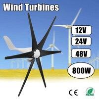12 В в В/24 В/48 В Вт 800 Вт генератор ветра для турбины 6 лезвий горизонтальный черный низкий уровень шума домашний ветровой генератор мощность в