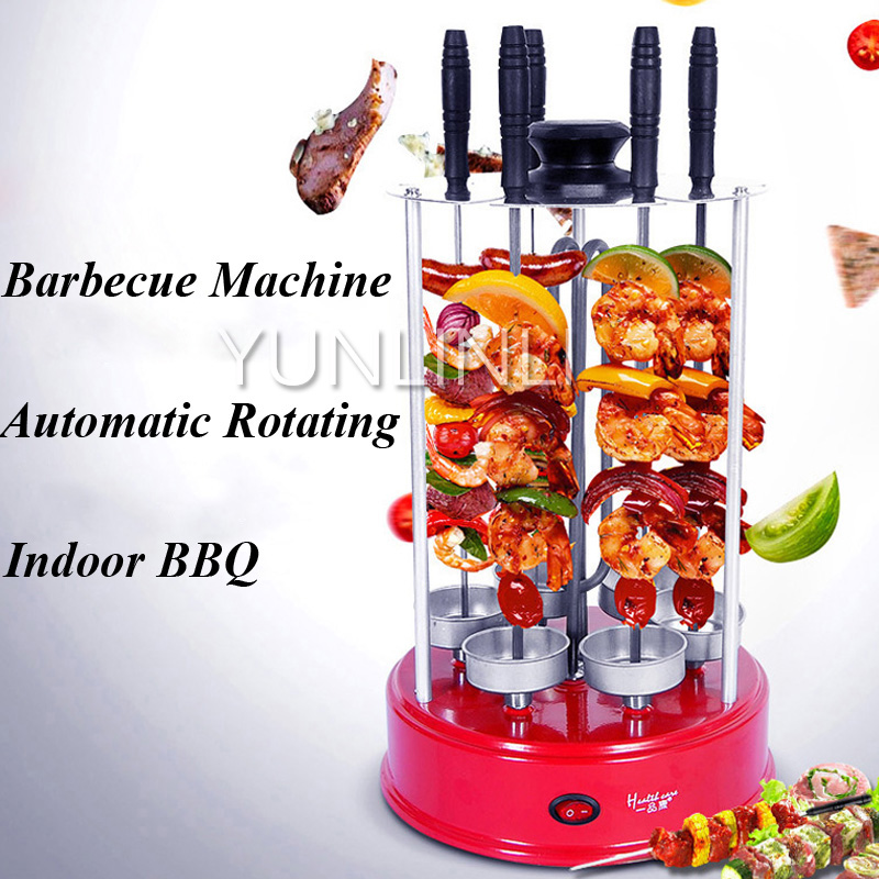 Indoor Vertical Grill Smokeless Electric Burn Oven for BBQ Household Automatic Rotating Grill Barbecue Machine Y-DKL6 1pc burn oven home electric automatic rotation roast chicken bbq grill automatic electric rotisserie