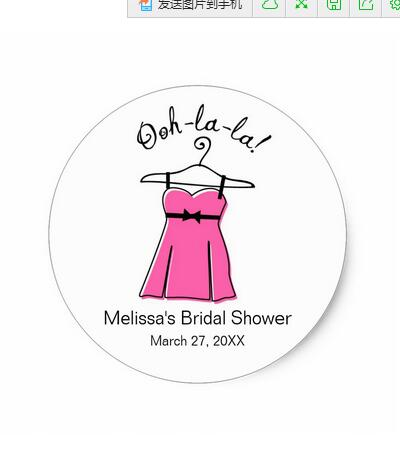 15inch pink lingerie bridal shower favor stickers in stationery sticker from office school supplies on aliexpresscom alibaba group