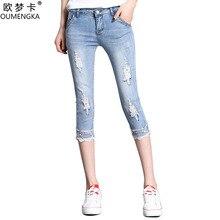 Oumengka 2017 старинные женские джинсы сексуальные разорвал карандаш стретч джинсовые брюки женские тонкие узкие брюки летние джинсы 31 32