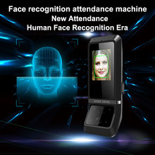 Eseye Face Facial Recognition Time Attendance System Access Control System Employee Time Attendance Time Clock Digital Reader linear time varying system identification