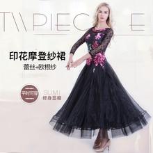 Utskrift Standard Ballroom Lace Dress Kvinna Dans Tävling Klänningar Standard Waltz Foxtrot Modern Suit Tango Klänning B-6214