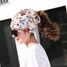 Miya Mona Beauty Women Flower Beanie Multifunction Printed Hat Girl Casual Skullies Floral Turban Scarf Female Headwear Headwrap