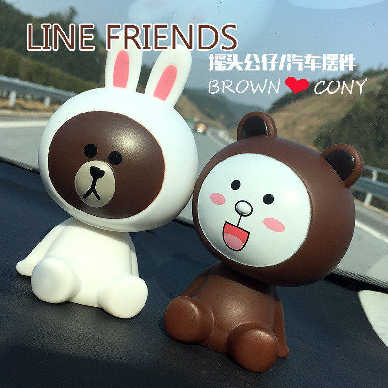 10CM Evade Glue Line Town Brown Bear Bunny Cony Action Figure Shaking Head Doll Car Furnishing Articles Toy Model Holiday Gifts decorative plastic evade glue fancy pets moulds