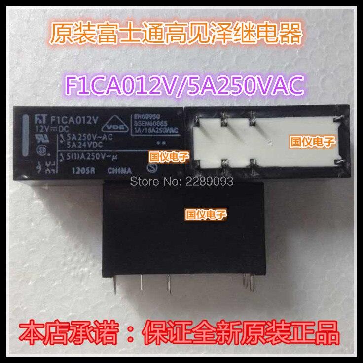 2pcs ORIGINAL 12V DPDT Relay F1CA012V FUJITSU FTR-F1CA012V