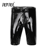 IEFiEL Black Mens Welook Patent Leather Zippered Open Crotch Boxer Shorts Half With Bulge Pouch Wetlook