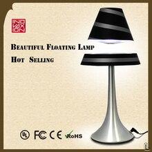 Magical levitation table lamp