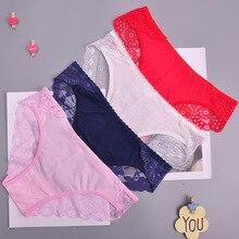 Sexy pant gauze underwear