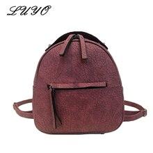 Luyo flash продажа искусственная кожа винтаж небольшой рюкзак женщины женский рюкзак mochila feminina bagpack сумки для подростков back