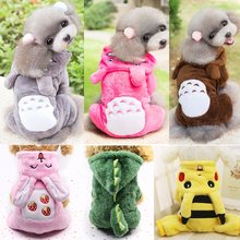 Mājdzīvnieku apģērbi Siltie suņu apģērbi suņu apģērbiem maziem suņiem Mīkstie ziemas ziemas Chihuahua apģērbi Cartoon Pet Outfit Cat's
