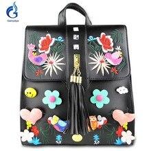 Gamystye ПУ вышивка рюкзак школьные сумки для подростков Повседневная черный траве рюкзак женщины SAC DOS Femme печати рюкзаки