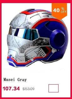 Masei военная машина серый мужской женский IRONMAN железный человек шлем мотоциклетный шлем половина шлем открытый шлем ABS шлем для мотокросса
