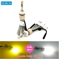 2X Two Color NS LED Car Headlight Styling Source 40W 4800LM 6000K IP68 H1 H3 H4