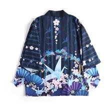 Japanese loose bathrobe Paper crane wish Blue haori summer Sunscreen kimono Cardigan coat cosplay