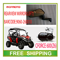 600CC  ATV UTV CFMOTO CF MOTO LEFT REARVIEW  mirror accessories free shipping