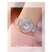 Silver Rhinestone Chain Female Watch New Hot-selling Quartz Movement High-end Full Crystal