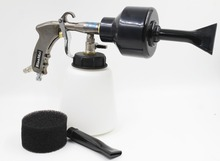 z-011 AIR CONTROL high pressure Foam sprayer tornador gun