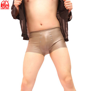 Image 5 - Sexy Men Hollow Plus Size U Convex Pouch Boxer Latex Punk Shiny Faux Leather Underwear Boxers Shorts Cool Male Gay Wear F45