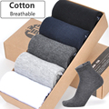 Brand New Simple Solid Style Men Socks Business Causal 5 Colors Warm Cotton Brethable Anti-Bacterial Man Sock(5pairs / lot)