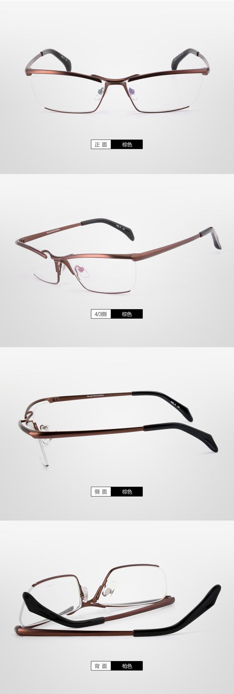 c36656032f3e0 ... Glasses Box  1 High Quality Microfiber Lens Cloth   HTB1G2LdLpXXXXbLXFXXq6xXFXXX8 HTB1gCveLpXXXXbqXFXXq6xXFXXXw  HTB1AfrfLpXXXXaQXFXXq6xXFXXX7