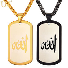 Brand Arabic Muslim Jewelry Islamic Allah Necklace Men Gold Color Stainless Steel Chain & Pendant 2017 Hot Fashion P1025