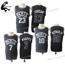 40a34b8c011 Buy basketball jerseys new arrival and get free shipping on ...