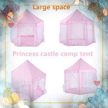Portable Children's Tent Toy Ball Pool Princess Girl's Castle Play House Kids Small House Folding Play tent Baby Beach Tent цена и фото