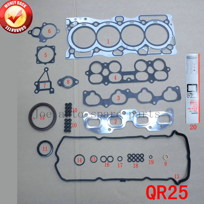 QR25DE Engine complete Full gasket set kit for Nissan X-Trail/Sentra/Altima 2.5L 2488cc 2001- 50240800 10101-8J085 10101-AE226 60mm fuel injection throttle body for 2002 2006 nissan altima sentra 2 5l qr25de