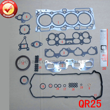 QR25DE Engine complete Full gasket set kit for Nissan X-Trail/Sentra/Altima 2.5L 2488cc 2001-  50240800  10101-8J085 10101-AE226